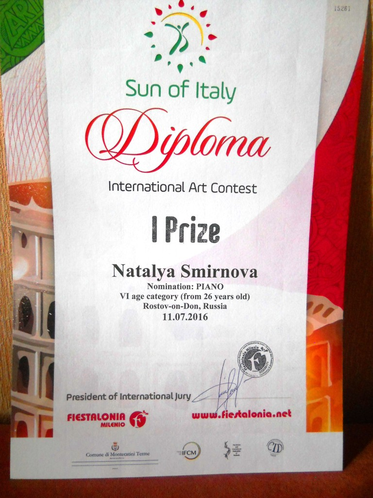 Диплом 1 степени конкурса «The sun of Italy» в Монтекатини Терме 11 и 12 июля 2016 года